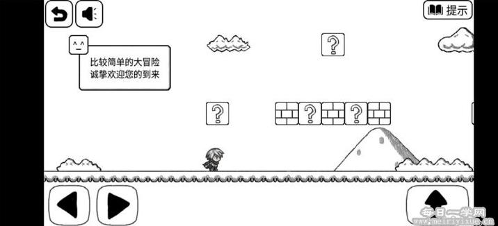 【安卓游戏】比较简单的大冒险v2.1.7修改金币版 游戏相关 第2张