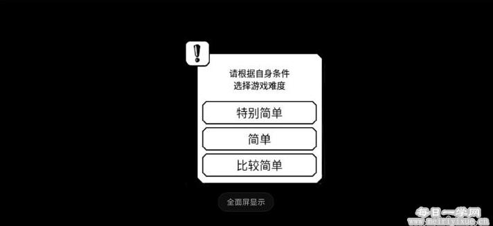 【安卓游戏】比较简单的大冒险v2.1.7修改金币版 游戏相关 第3张