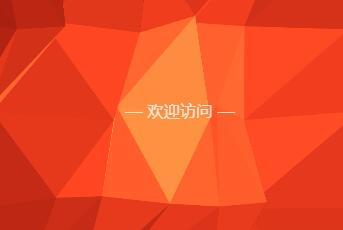 【网站源码】孟坤个人网站导航动画源码