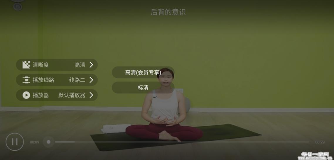 【TV盒子】瑜伽TV_1.5.1.5解锁去更新,在家学瑜伽 盒子应用 第3张