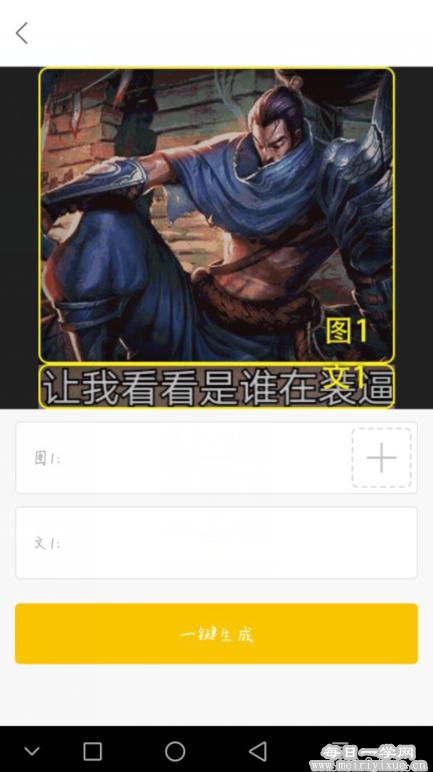 【安卓】P图大神v1.3.8.0修改版 手机应用 第2张
