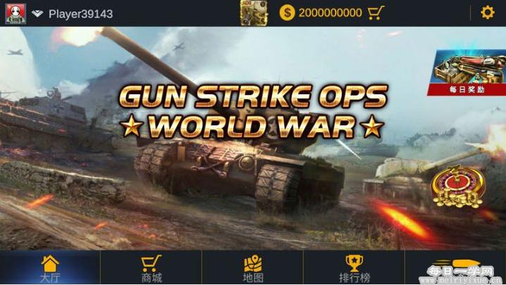 【安卓】枪击王者v1.0.6修改版 游戏相关 第3张