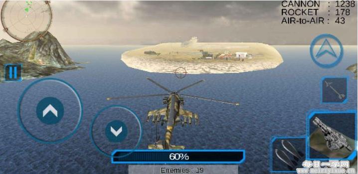 【安卓游戏】武装直升机3D v3.11修改版,解锁关卡 游戏相关 第2张