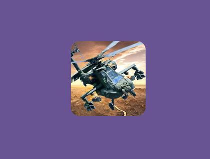 【安卓游戏】武装直升机3D v3.11修改版,解锁关卡