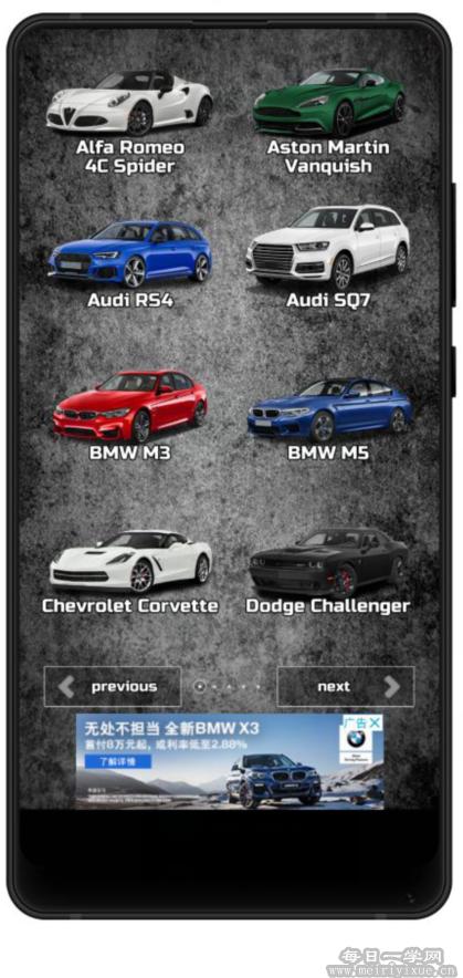 【安卓】汽车声音模拟,抖音超火的跑车声音模拟 手机应用 第2张