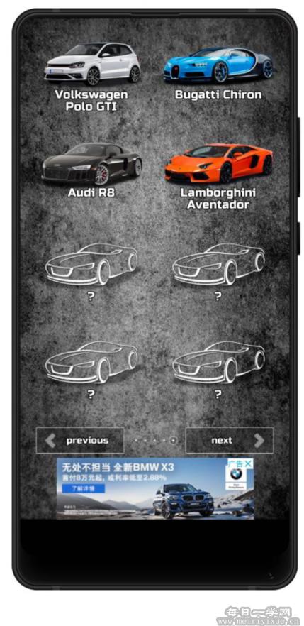 【安卓】汽车声音模拟,抖音超火的跑车声音模拟 手机应用 第3张