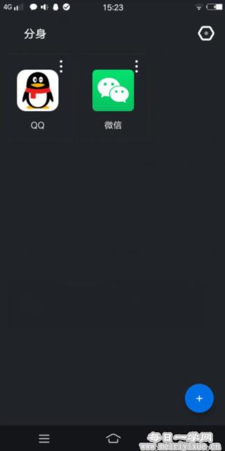 【安卓】分身v1.3.1,VIP破解版 手机应用 第2张