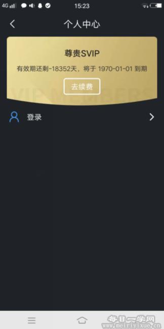 【安卓】分身v1.3.1,VIP破解版 手机应用 第4张