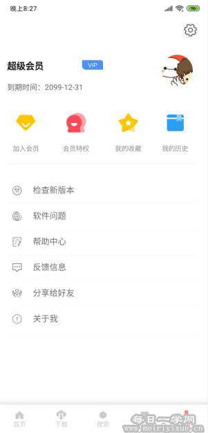 【安卓】大白 Cloud磁力搜索工具v1.4.4破解会员版 手机应用 第4张