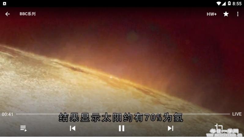 【安卓】IPTV Pro v5.4.2 解锁付费版,全球频道免费看 手机应用 第4张