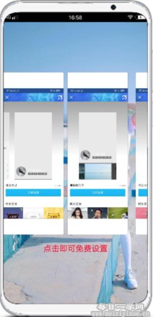 【安卓】QQ空白资料一键设置apk 手机应用 第4张