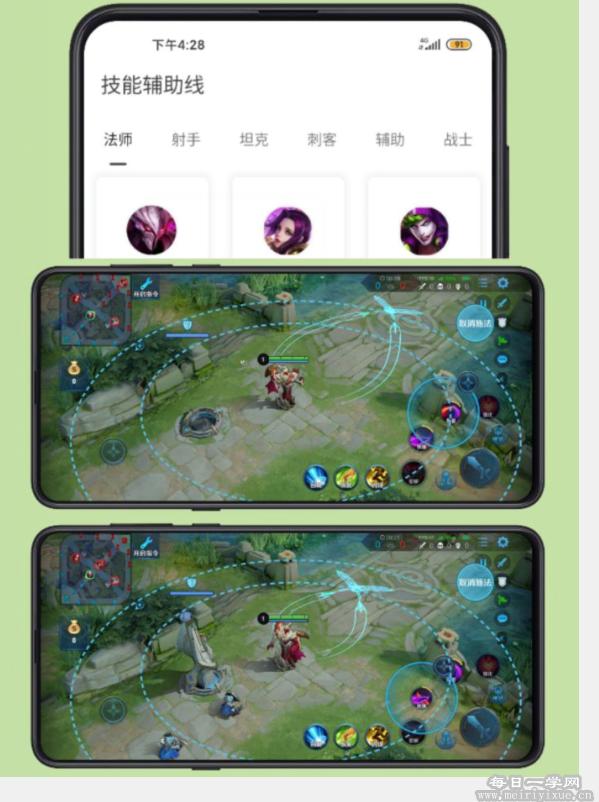 【安卓游戏】王者技能辅助线,超多影响可用版 游戏相关 第2张