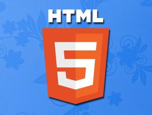 【网站源码】让你人物图片动起来源码,纯html