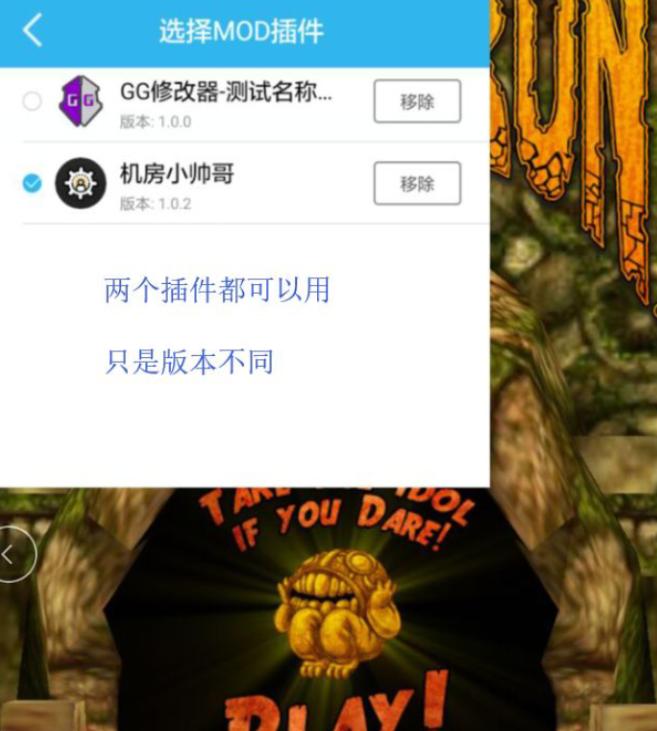 【安卓】八门神器v3.7.5官方最新版,无需root修改MOD游戏参数 游戏相关 第7张
