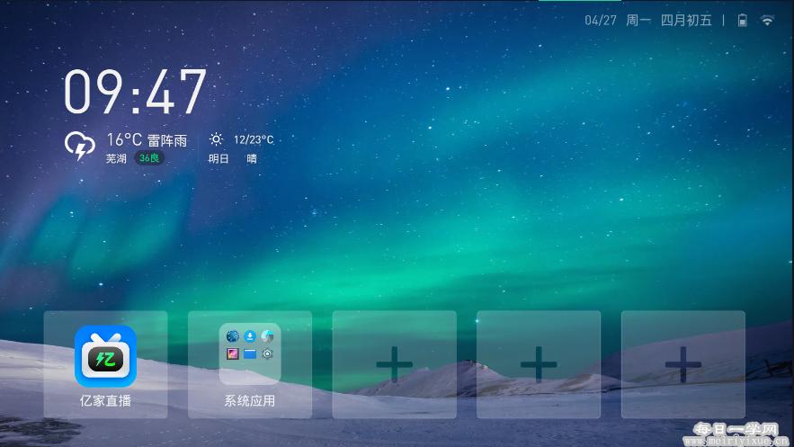 【电视盒子】当贝桌面v3.2.7/v3.2.5去广告,去升级版 盒子应用 第2张