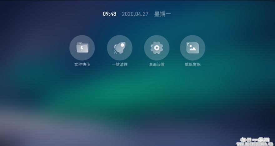 【电视盒子】当贝桌面v3.2.7/v3.2.5去广告,去升级版 盒子应用 第3张