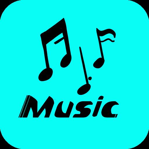 【安卓】轻松音乐v5.3.2去广告清爽版,轻松下载全网音乐 手机应用 第1张
