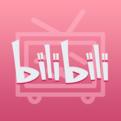【盒子应用】支持大会员可看弾幕的TV版哔哩哔哩 v1.6.6