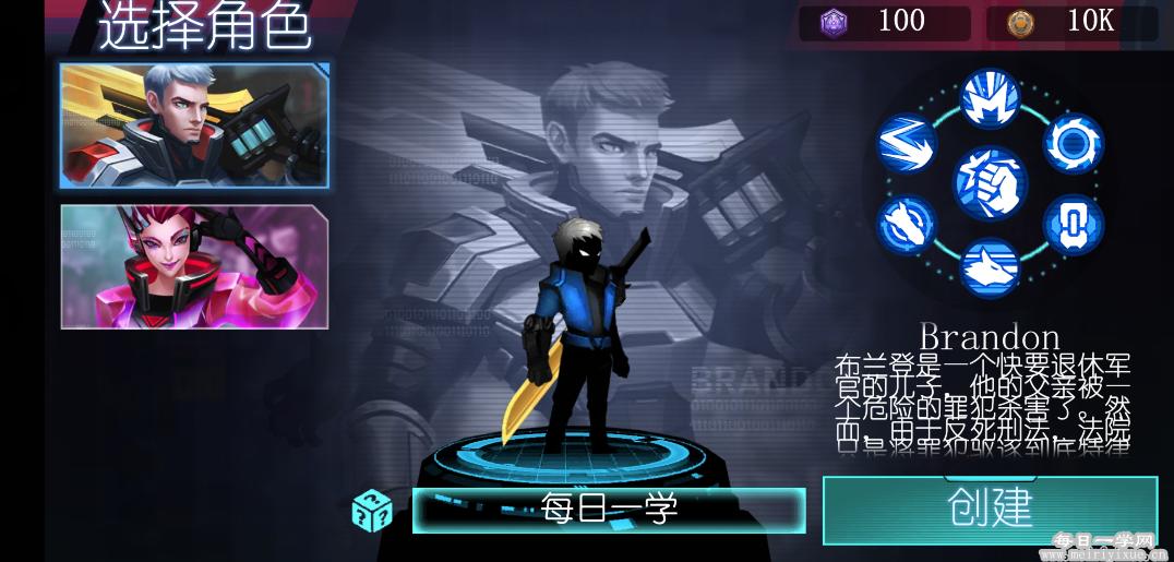 【安卓游戏】网络战士:暗战传奇 v0.1.4 汉化版 游戏相关 第2张