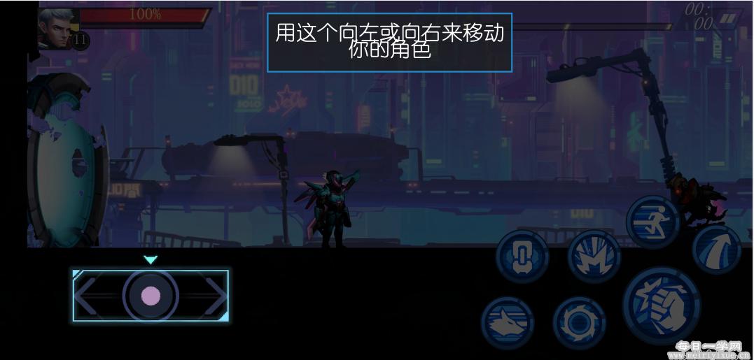 【安卓游戏】网络战士:暗战传奇 v0.1.4 汉化版 游戏相关 第4张