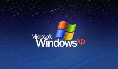 【系统】蜻蜓特派员Windows XP 2003纯净版