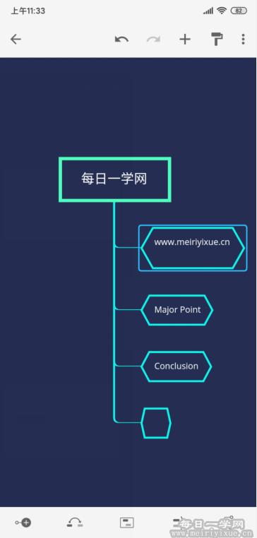 【安卓】XMind思维导图v1.4.8 破解版 手机应用 第4张