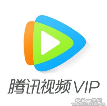 【冲啊!】优酷/腾讯vip年卡99元,季卡29元,足足便宜上百块! 优惠福利 第4张