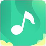 【安卓】听下app v1.2.2免费下载付费vip歌曲,无损歌曲