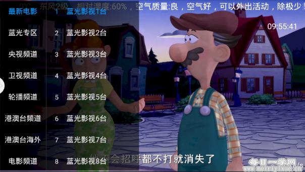 【盒子应用】云梦TV 1.1.0永不过期版,1300+直播源,速度超快 盒子应用 第2张