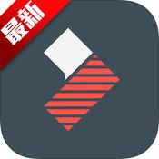 【电脑软件】万兴神剪手Filmora v9.5.1.5 中文特别版,绿色版解压即用