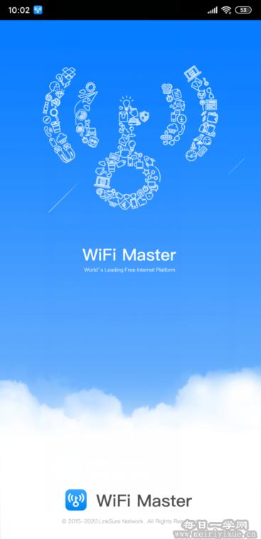 【Android】WIFI大师v4.7.67 谷歌版,无广告清爽干净 手机应用 第2张