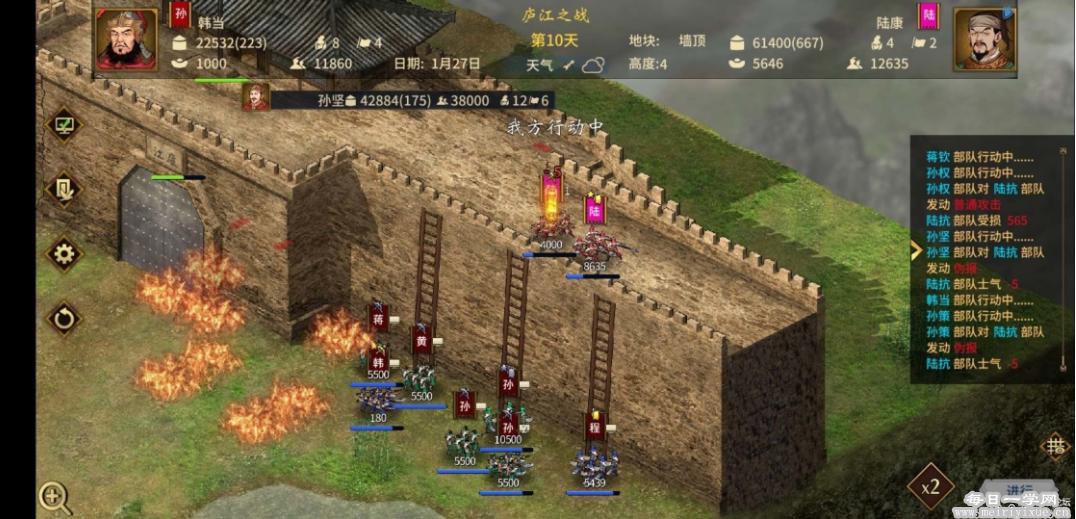 【Android游戏】汉末霸业V0.9.5.121修改版 游戏相关 第4张