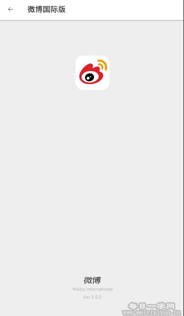 【Android】微博国际版v3.6.1去广告版 手机应用 第4张