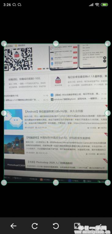 【Android】福昕扫描王v2.44.1121正式版, 纸质文档和身份证等证件扫描器 手机应用 第3张
