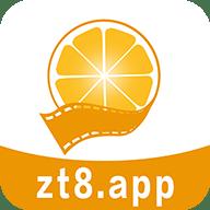 【Android/苹果】金桔影视v1.3.72最新高级版,支持投屏,全网影视/综艺/动漫免费看