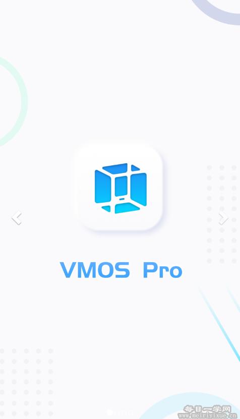【Android】Vmos pro v1.1.1超强手机上的虚拟机 手机应用 第2张