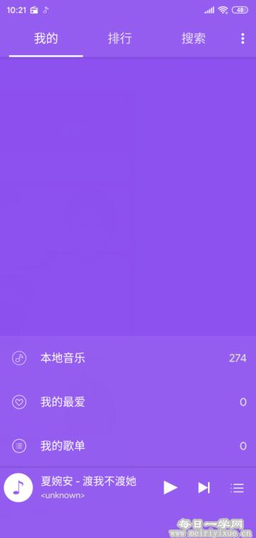 【Android】绿色音乐v3.0.8,免费听全网音乐,大小仅1.8M 手机应用 第4张