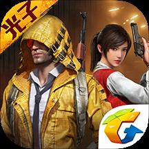 【安卓游戏】和平精英GFX工具箱v9.8最新版