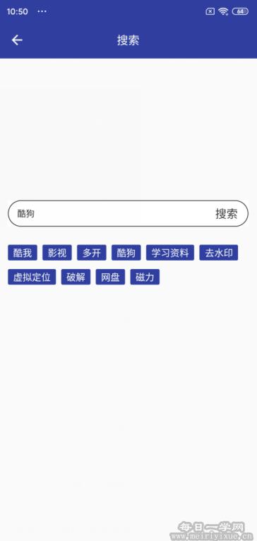 【安卓】卓聚app v1.1.9最新版,蓝奏搜索神器,全网破解资源免费下 手机应用 第4张