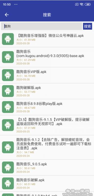 【安卓】卓聚app v1.1.9最新版,蓝奏搜索神器,全网破解资源免费下 手机应用 第5张