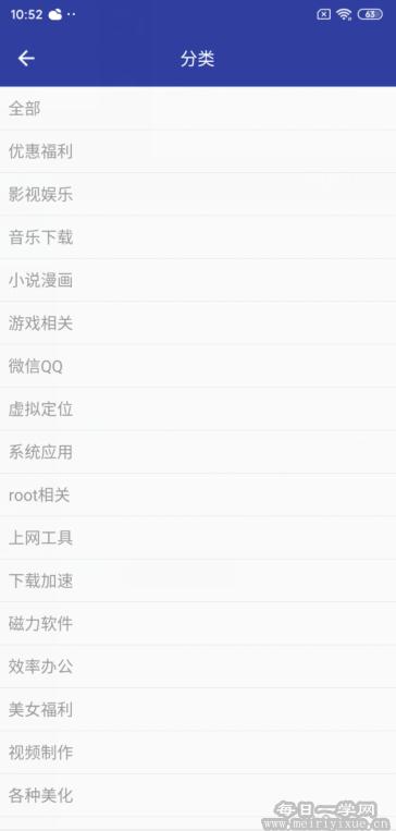 【安卓】卓聚app v1.1.9最新版,蓝奏搜索神器,全网破解资源免费下 手机应用 第6张