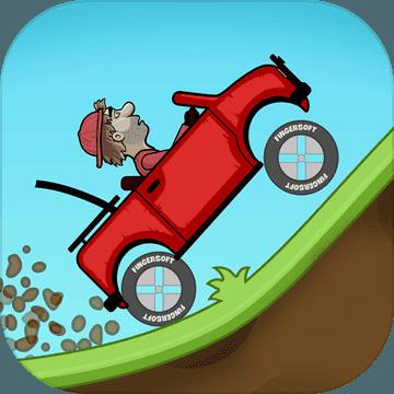 【安卓游戏】 登山赛车2 v1.37.1 破解版