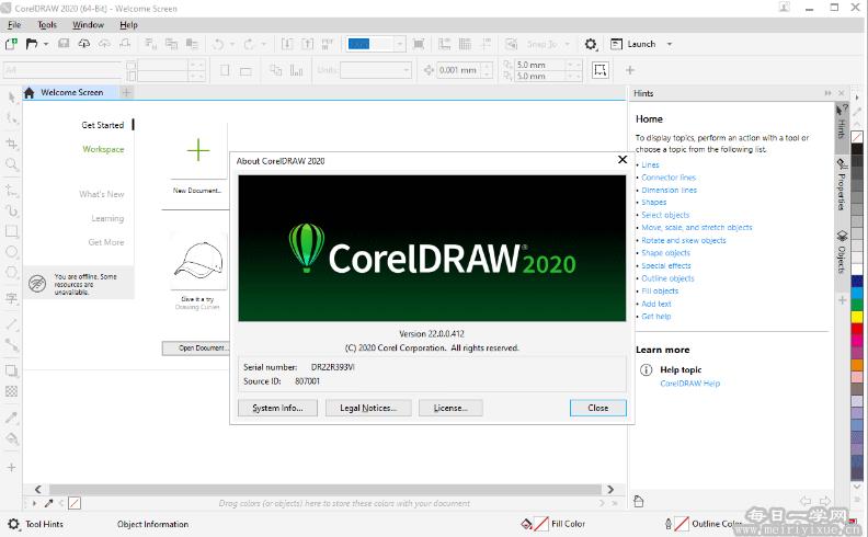 【电脑软件】CorelDRAW 2020 绿色安装版