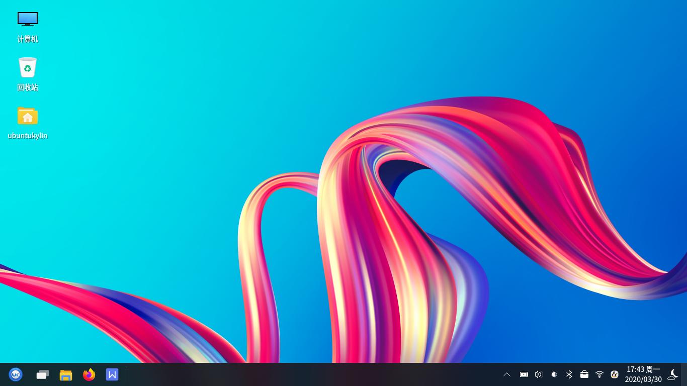 优麒麟开源操作系统 20.04-V3 长期支持版本