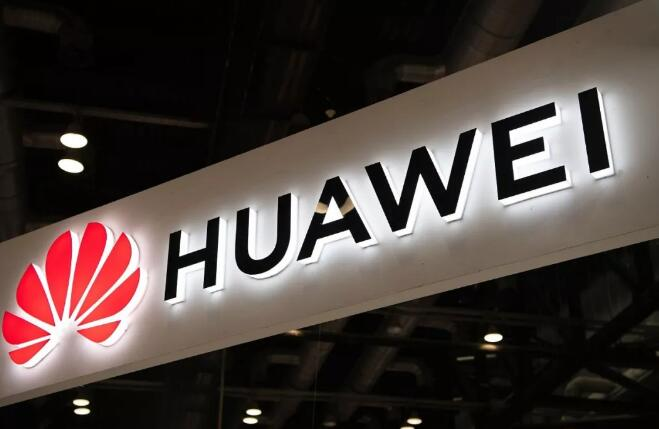 【极客头条】孟晚舟案再次开庭;中国 5G 毫米波芯片研发成功;Ant Design 4.3.4 发布
