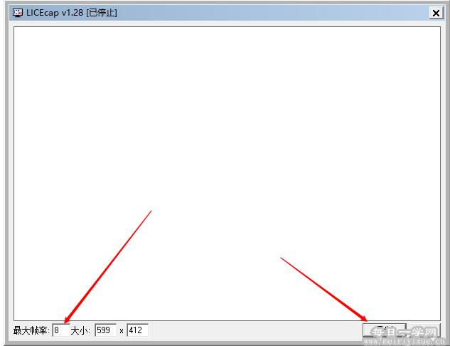 【电脑软件】LICEcap v1.28汉化版,电脑录制GIF神器 电脑软件 第2张