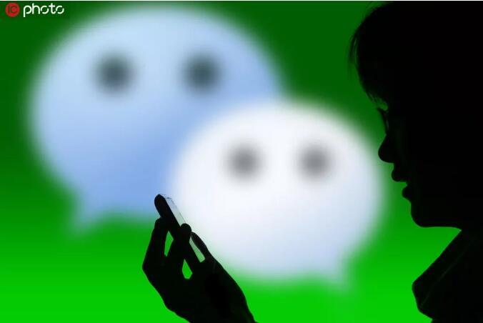 """【极客头条】微信团队回应""""部分用户朋友圈无法刷新"""";罗永浩:准备做综艺节目;Apache Spark 3.0 发布"""