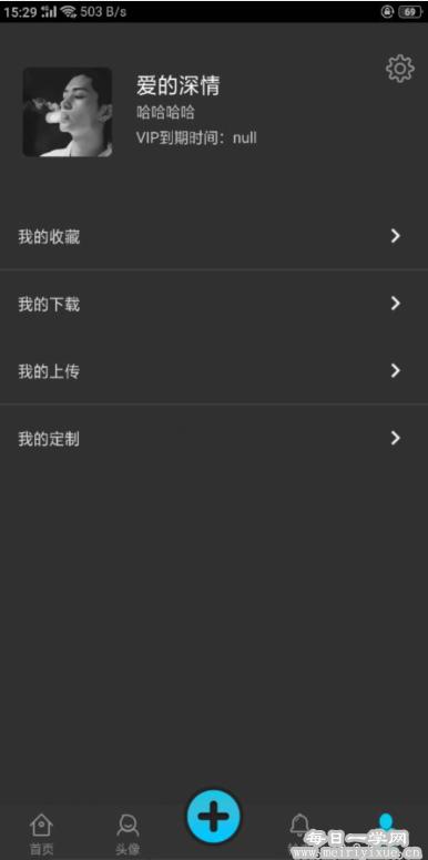 【安卓】彩蛋视频壁纸v3.1.2会员破解版,一键设置好看的视频壁纸 手机应用 第3张