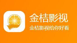【苹果】苹果手机上如何使用免费观影软件?用TestFlight+金桔影视试试