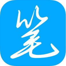 【安卓】笔趣阁v8.0.20200119会员版,无广告全免费追书神器